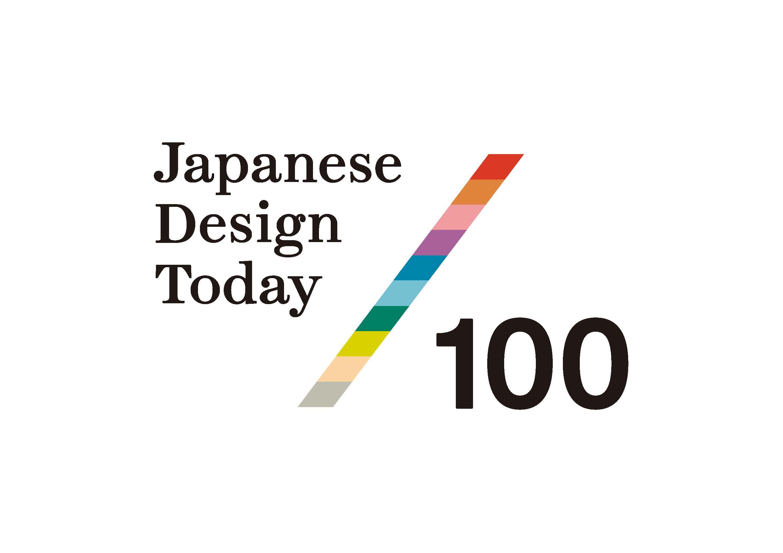 E Japan Journal November 2015